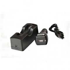 Nabíječka pro baterie Li-Ion 18650 s USB kabelem