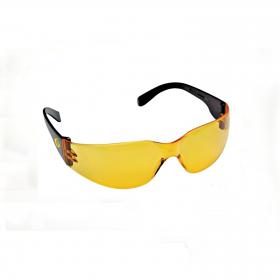 Ochranné brýle ARTILUX - žluté