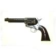 Vzduchovkový revolver Colt Single Action Army SAA .45 antique